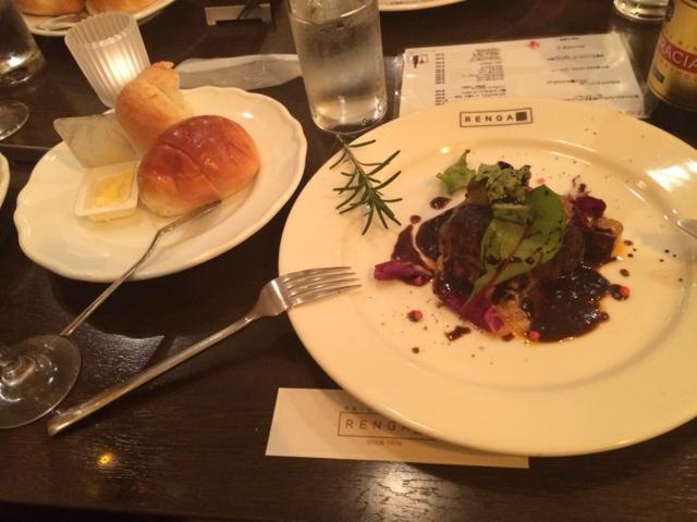 メインディッシュは、松阪牛のハンバーグ、フォアグラ添え!!
