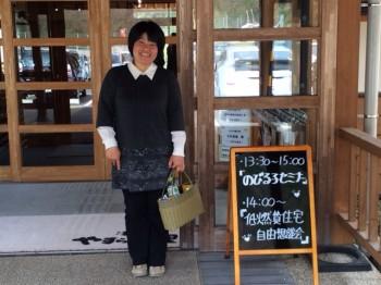 伸びる子&伸びる家庭づくりセミナー in 宇和島