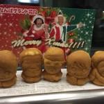 クリスマス特別企画