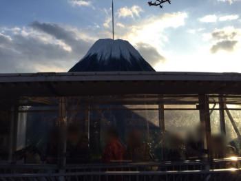 アイランド富士