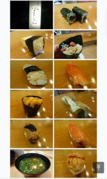 お寿司はこんな感じ