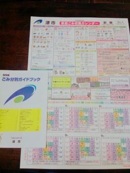 16-03-24-17-38-28-691_photo